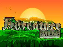 Adventure Palace – ставки на настоящие деньги