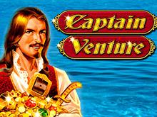 Капитан Вентура в Вулкане бесплатно