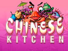 Chinese Kitchen в онлайн клубе на деньги