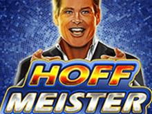 Hoffmeister на реальные деньги