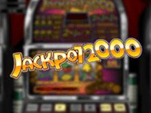 Jackpot 2000 VIP на реальные деньги