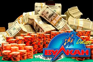 Информация о казино